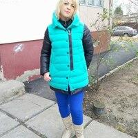 Алена, 47 лет, Рак, Одесса