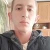 Даниил, 26, г.Каменск-Шахтинский
