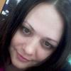 татьяна, 31, г.Барнаул