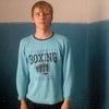 cергей, 23, г.Новокубанск