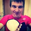 Сергей, 20, г.Пестово