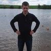 Геннадий, 25, г.Ижевск