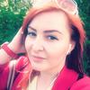 Женечка, 32, г.Красноармейск