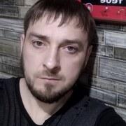 Денис 37 Селидово