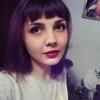 Елена Гаврилюк, 24, г.Хмельницкий