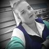 Кристина, 23, г.Белогорск