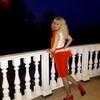 Ирина, 36, г.Гомель