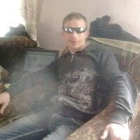 павел, 35 лет, Весы, Вытегра