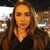 Кристина, 19, г.Новосибирск