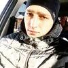 Nikolay, 21, г.Оренбург