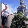 Мила, 35, г.Катеринополь