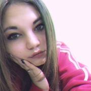 Маша 18 Геленджик