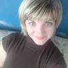 Nataliya, 39, Zubtsov