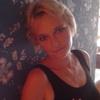 Lena, 39, Добропілля