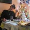 Ира, 46, г.Харьков
