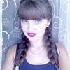 Ксения Никитенко, 24, г.Киев