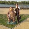 Диана, 27, г.Ростов-на-Дону