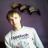 владимир, 23, г.Миасс