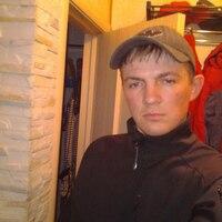 Дима, 35 лет, Скорпион, Братск