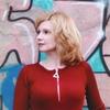 Ирина, 44, г.Нефтекамск