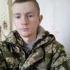 Александр, 26, г.Ромны