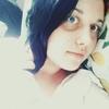 Ксения, 20, г.Усть-Каменогорск