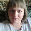 Наталья, 35, г.Анадырь (Чукотский АО)