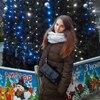 Марина, 18, г.Донецк