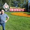 rade, 56, г.Кемерово