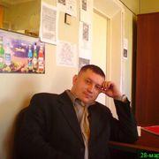 Олег 45 Кириши