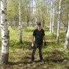 Илья, 22, г.Нытва