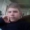 Денис, 18, г.Могилёв