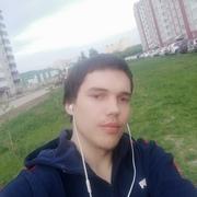 Виталий 20 Барнаул