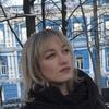 Яна, 28, г.Пермь