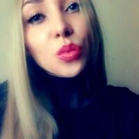 Оксана, 25 лет, Весы, Змиёв