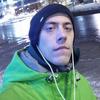 Андрей Шутов, 23, г.Пермь