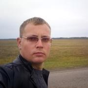 Владимир 20 Курган