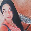 Polina, 32, Bor