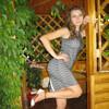 Маша, 34, г.Самара