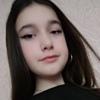 Лена, 17, г.Ростов-на-Дону