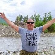 Александр Савченко 58 лет (Водолей) Таксимо (Бурятия)