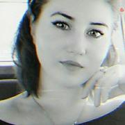 Александра 20 лет (Овен) Бендеры