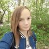 Ирина Феоктистова, 22, г.Малмыж