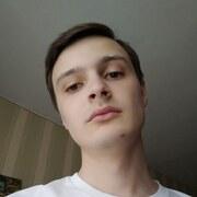 Егор 23 Екатеринбург