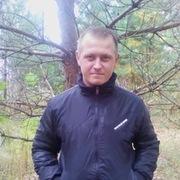 Знакомства в Борзне с пользователем Коля 28 лет (Весы)