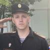Кирилл, 22, г.Сосновый Бор