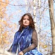 Анна 41 год (Стрелец) Нефтеюганск
