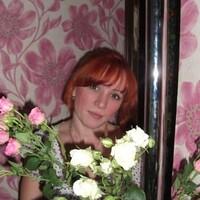 Наталья, 51 год, Овен, Верхнеднепровск