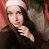 Екатерина Алексеева, 24, г.Ачинск