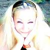 Елизавета, 28, г.Керчь